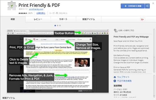 print friendry & pdf
