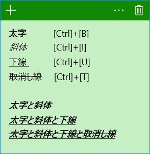 文字の書式
