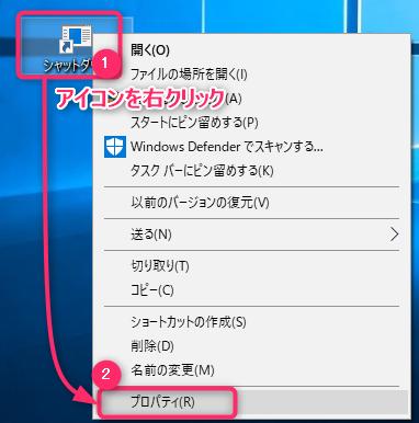アイコン画像の変更