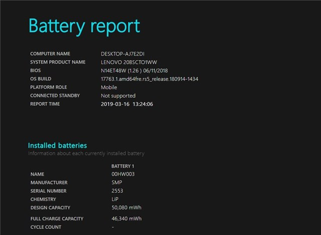 battery report 起動画面
