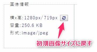 画像情報の表示