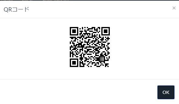 QRコードでURLが表示される画像